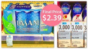 Dasani bottle water coupon